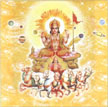 6501 Surya Seated on a Lotus, in a Chariot, Yellow Cosmos with Solar System, TM